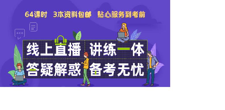 教师资格证课程视频 教师资格证笔试公共课程