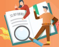 广西高考录取最低控制分数线6月23日上午11时公布