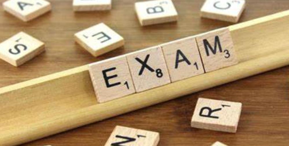 在职考研需要什么学历 文凭不够怎么